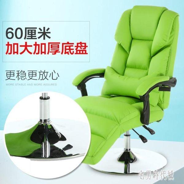 老板椅真皮電腦椅按摩升降紋繡椅子美容體驗椅面膜椅可躺美容椅
