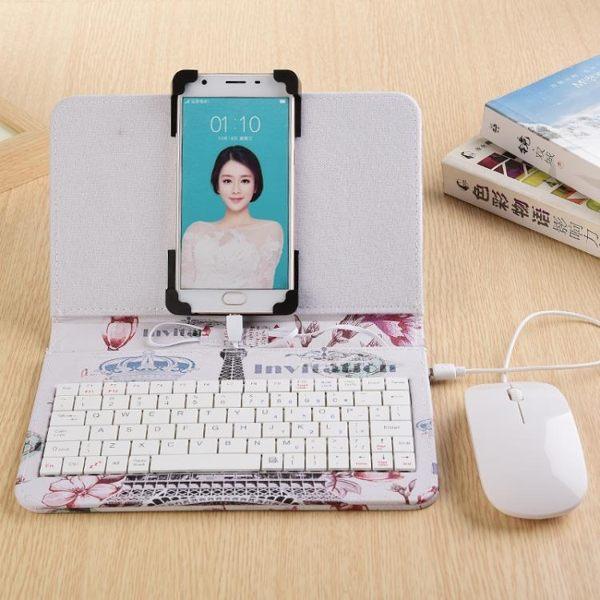 手機鍵盤 插手機鍵盤通用外接安卓鍵鼠套餐26鍵盤vivox20plus華為游戲oppo JD 玩趣3C