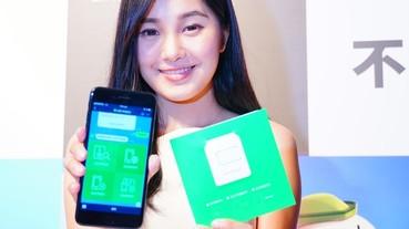 LINE Mobile 雙 11 優惠超狂:11/9上午11點全面開放申辦終身每月111元 4G 上網吃到飽