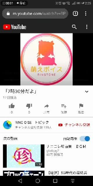 CACHE_VIDEO_SVID_20191111_022550_1.mp4