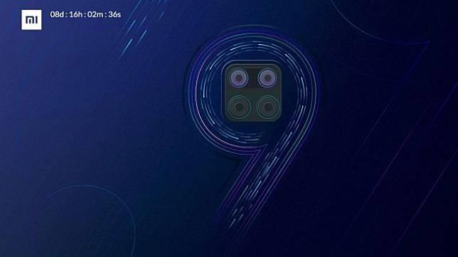 Bocoran Redmi Note 9. [Mi.com]