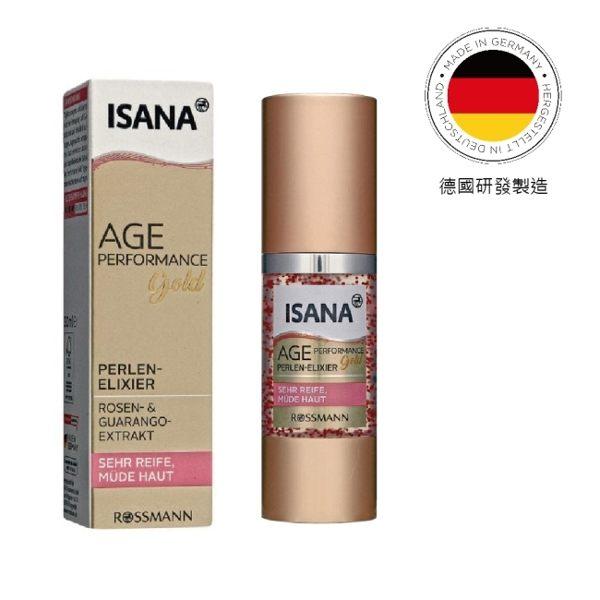 ISANA黃金珍珠抗老精華液可以強化表皮結構,保持皮膚的自然光澤。