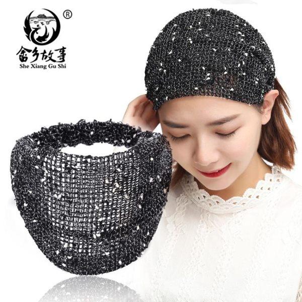 髮帶 寬邊發帶女遮白發頭箍韓國甜美森女繫洗臉壓發頭巾頭套 莎瓦迪卡