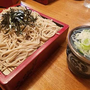 神田・むら治屋のundefinedに実際訪問訪問したユーザーunknownさんが新しく投稿した新着口コミの写真
