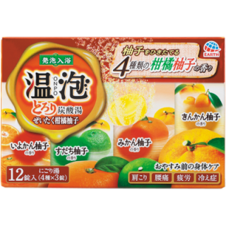温泡とろり炭酸湯ぜいたく柚子柑橘