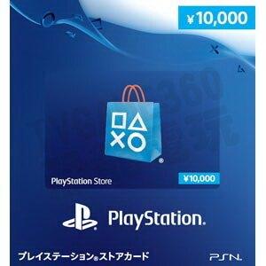 SONY PS4 PS3 日本 PSN 點數卡 儲值卡 10000點 10000円 【台中恐龍電玩】。人氣店家恐龍電玩 恐龍維修中心的PlayStation4、PS4 周邊有最棒的商品。快到日本NO.