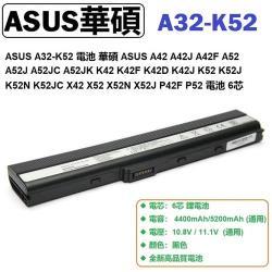 ◎◆ 電芯:全新高品質電池 6芯 鋰電池|◎◆ 電容: 4400mAh/5200mAh (通用)|◎◆ 電壓:10.8V / 11.1V (通用) 黑色商品名稱:asusli-ionbatterypa