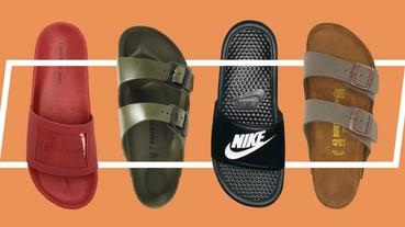 5雙男人穿了依舊時尚有型 「絕對不醜拖鞋」款式