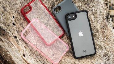 iPhone SE 也能超前部署! ITSKINS 抗菌防摔保護殼 開箱體驗(評測 / 評價 / 動手玩)