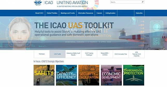 ICAO淪大陸爪牙?封鎖挺台推特帳號 美議員批屈服北京