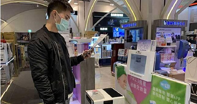 【破防疫謠言2】空氣清淨機加裝消毒卡 專家直言有風險