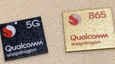 高通:Snapdragon 865 有機會推出加強版,Snapdragon 765 系列鎖定主流市場