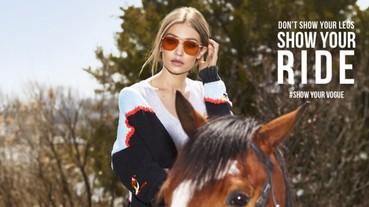 小資女完全能入手!Gigi Hadid為Vogue Eyewear重磅聯名設計墨鏡,火熱預購中!
