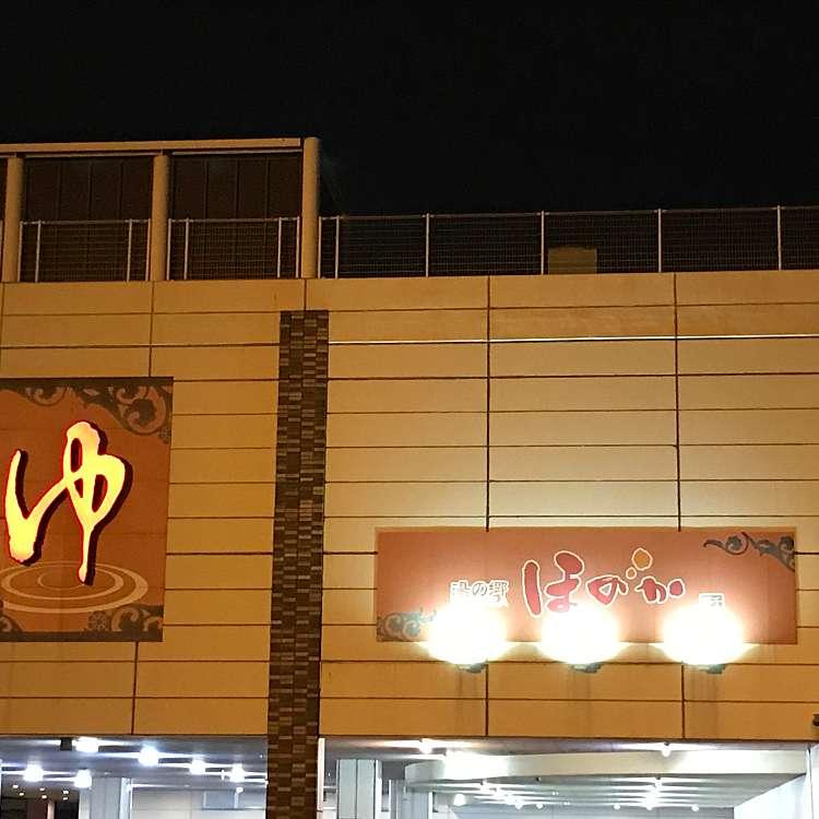 蘇我 店 ほのか 湯の郷 無料送迎バス│札幌市清田区にある「湯の郷 絢ほのか