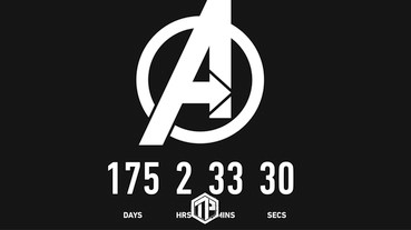 Marvel 官網上發佈《Avengers 4》上映倒數時鐘!