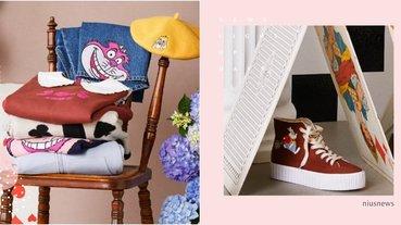 白兔先生超萌厚底鞋!H&M《愛麗絲夢遊仙境》聯名台灣開賣,柴郡貓偷偷出現在屁屁上