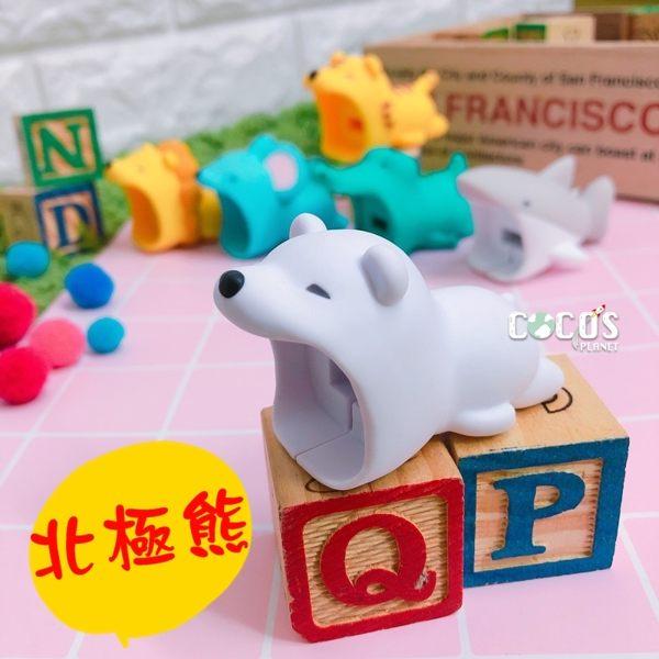 日本正版 Dreams 動物咬咬豆腐頭保護套 充電頭 插頭 保護套 IPHONE豆腐頭 北極熊款 COCOS PP300