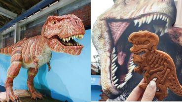 巨型恐龍攻進華山!《超.大恐龍展》零距離接觸近30隻巨型恐龍、震撼十足機械暴龍、限量玩偶、恐龍化石太值回票價!