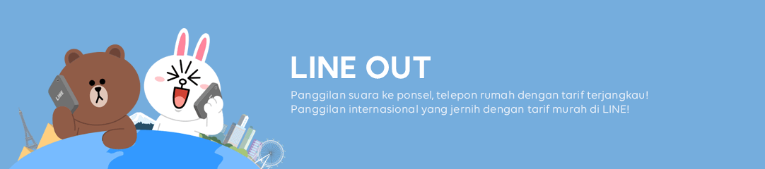 LINE Out - LINE STORE