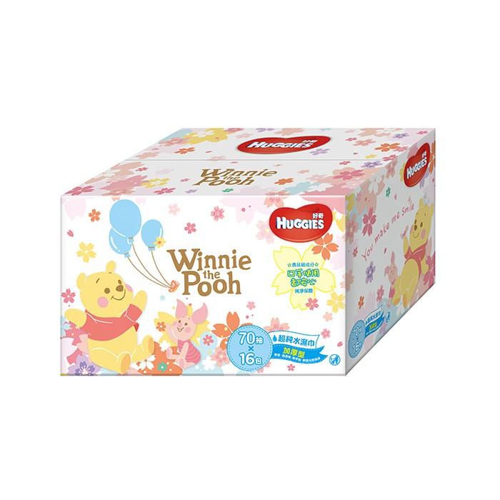 好奇 純水嬰兒濕巾厚型小熊維尼限定版70抽(16包/箱)