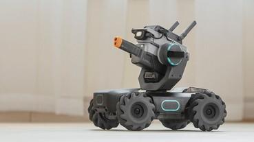 DJI 教育機器人 RoboMaster S1 在台上市,售價 16,000 元