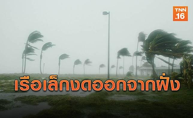 ทั่วไทยมีฝนต่อเนื่อง! ทะเลอันดามันคลื่นสูง 2-3 เมตร