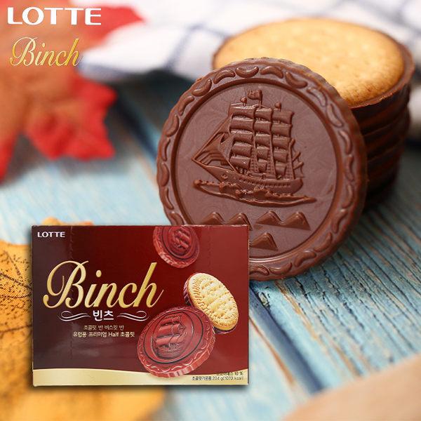 韓國 LOTTE 樂天 BINCH 金幣 巧克力 巧克力餅乾 帆船餅乾 204g【庫奇小舖】
