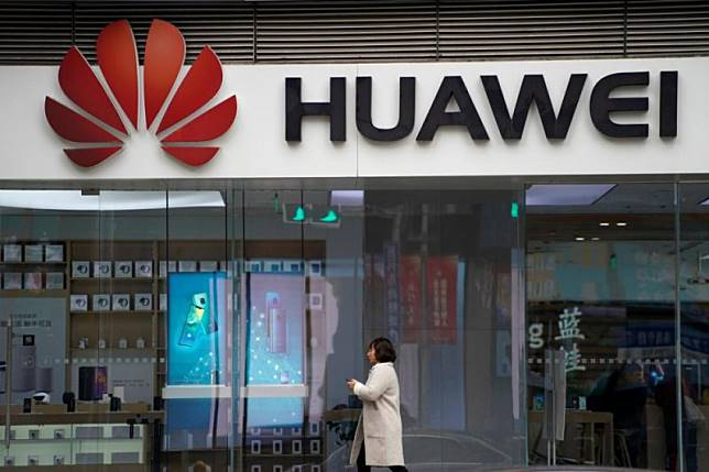 CIA tuduh Huawei didanai badan keamanan China