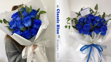 是2020年度Pantone色!韓妞新寵兒「經典藍玫瑰花束」高顏值又不怕撞款~