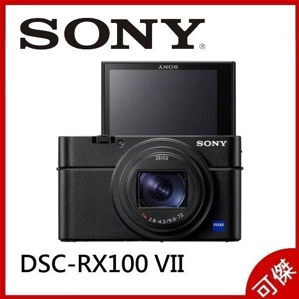 SONY RX100M7 RX100 VII 數位相機 2019新機上市