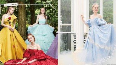 灰姑娘冰川藍大蓬裙美成仙!「迪士尼公主聯名婚紗」第6彈,紅毯上當一回童話女主角!