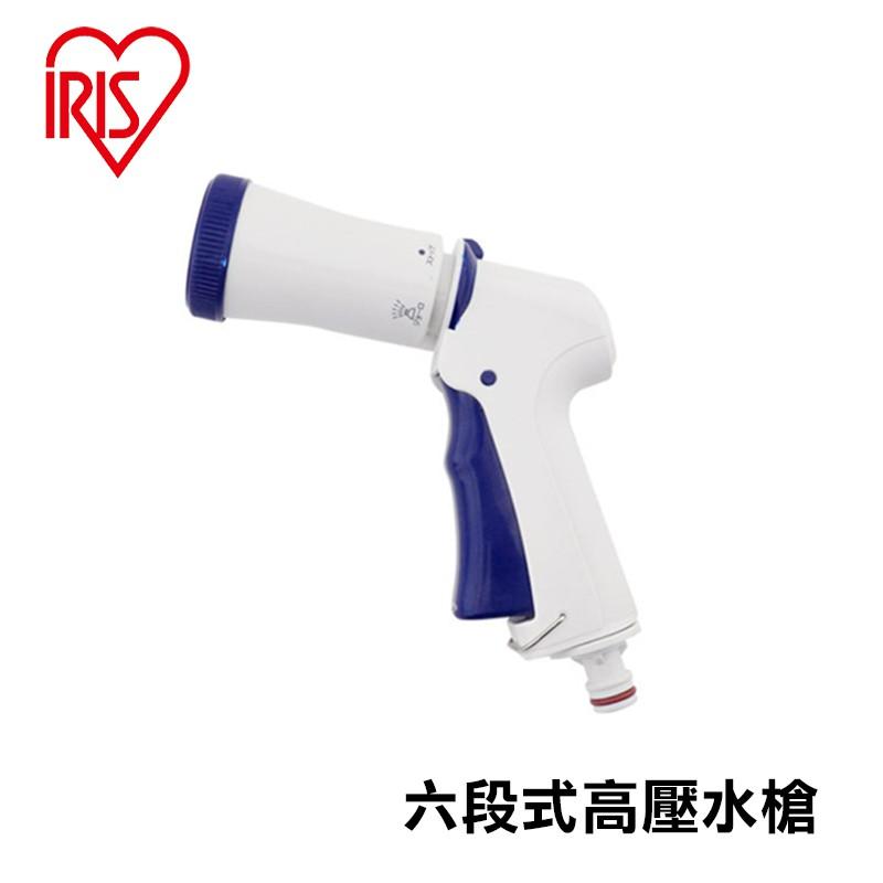 IRIS 六段式高壓水槍 AG-600E 洗車 超強力