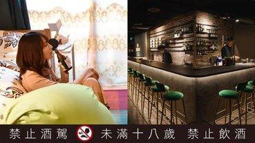 不用去台南排隊就喝得到 T.C.R.C.!這 3 款心酸系啤酒喝的不是酒,而是愛情的滋味!