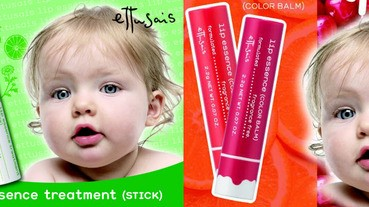 擁有嬰兒般的Q彈水潤雙唇不再是夢了!