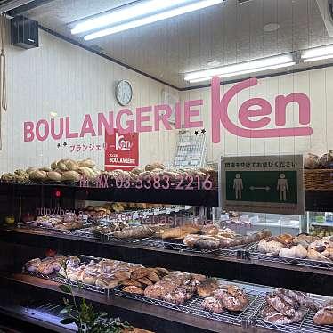 パン工房 BOULANGERIE KENのundefinedに実際訪問訪問したユーザーunknownさんが新しく投稿した新着口コミの写真