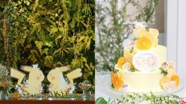 其實你是嫁給皮卡丘!寶可夢聯名日本婚顧公司推出「皮卡丘主題婚禮」洋溢滿滿清新幸福感!