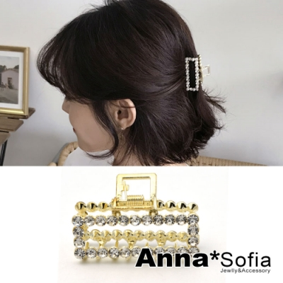 AnnaSofia 鏤空繞滿鑽 小髮抓髮夾(長方款)