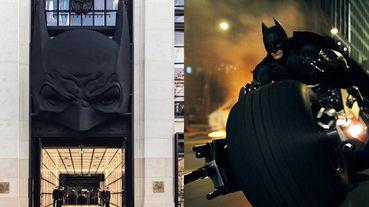蝙蝠俠80週年!法國拉法葉百貨出現巨型蝙蝠俠面具、第一代「蝙蝠車」降臨展示