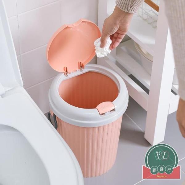 家用大號有蓋垃圾桶客廳臥室廁所衛生間廚房可愛歐式【福喜行】
