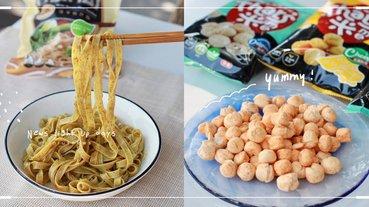 純糙米乾拌麵!雲林虎尾「源順食品」獨創技藝兼顧米香Q軟口感,翻轉健康米食的想像!