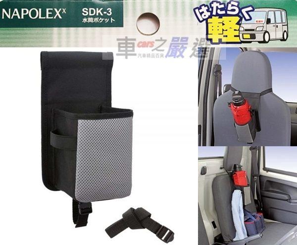 ◆調整帶Y字型領帶固定吊掛式飲料保溫杯袋n◆調整帶可調整使用的長度,通用於所有座椅