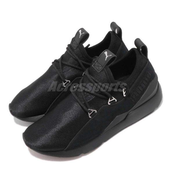 369659-01 球鞋穿搭推薦 繆斯女神 明星著用款