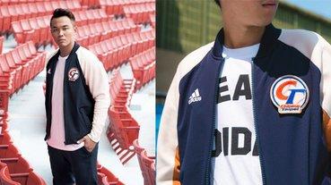柏融大王親身示範!世界 12 強棒球賽即將登場,adidas 打造「挺中華 VRCT 外套」力挺中華隊前進東京奧運!