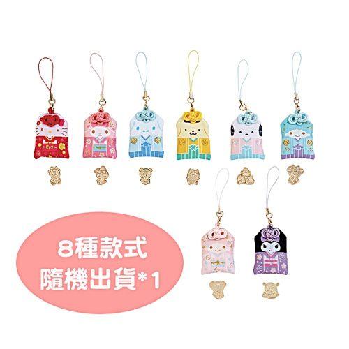 Sanrio SANRIO明星和服造型祈願御守吊飾(8種款式,隨機出貨*1)★funbox★_306959
