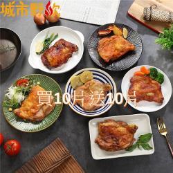 ◎異國風情料理雞腿排,五星餐廳排餐,以自己的雙手,輕鬆在家展現|◎|◎品牌:城市野炊類型:雞肉種類:雞腿食用方式:烹調再食用內容量(g/份):330g+-10%/份組合說明:A組:蔥爆/九層塔/檸檬香