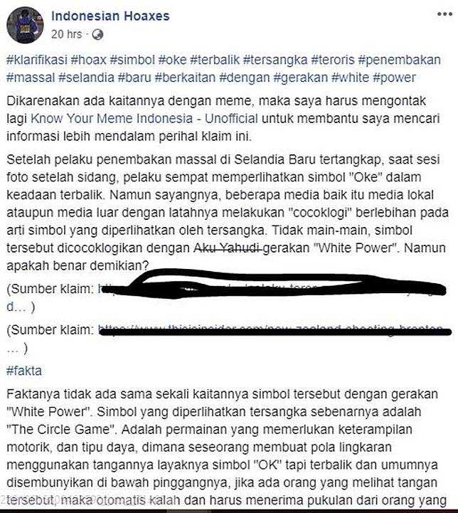 Tangkap layar Facebook/Indonesian Hoaxes