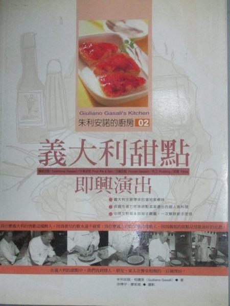 [ISBN-13碼] 9789577089878 [ISBN] 9577089879
