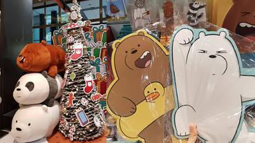 《熊熊遇見你》聖誕節限定版快閃店!限時3週,這次還加碼贈送專屬聖誕禮物盒~