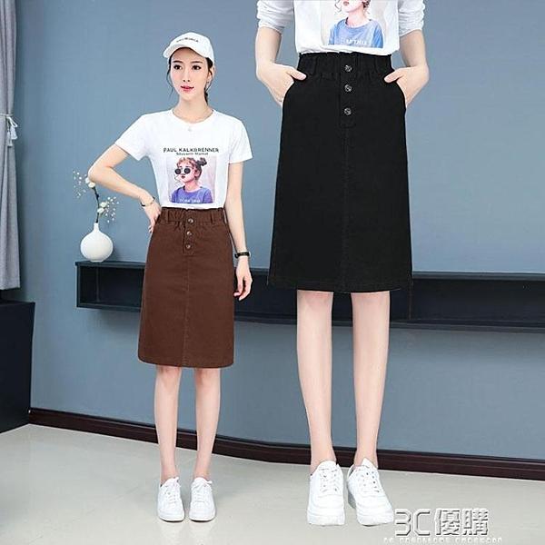 黑色牛仔半身裙女2020新款春秋百搭中長裙高腰包臀彈力休閒裙顯瘦