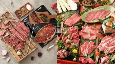 中秋烤肉最實在!乾杯「和牛團圓餐」和胡同燒肉「美國安格斯推薦組」,肉肉吃起來